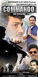 Producer Bhupendra Vijay Singh To Entertain Audience With Coming Films Commando & Mission Pakistan