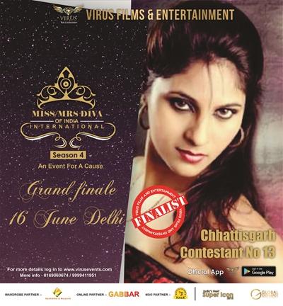 Rakhi Singh Welknown Star Of TV Serials Wishes To Win Title Of  Miss-Mrs. Diva Of India International Season 4