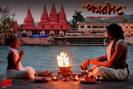 Producer – Director Aparana S Hosing shared First Look Of  – Kaanbhatt
