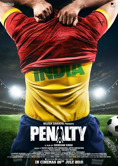 The First Teaser Poster Launch Of The Film Penalty