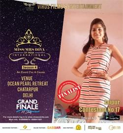 Surekha Meena Enters Beauty Pageant Of Virus Films & Entertainment