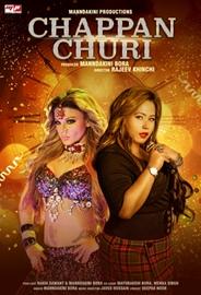 Chappan Churi Is One Of The Biggest Item Song  Says Manndakini Bora