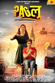 People Were Surprised To See The Dangerous Stunts Of Mantosh Kumar During The Shooting Of Bhojpuri Film Paglu