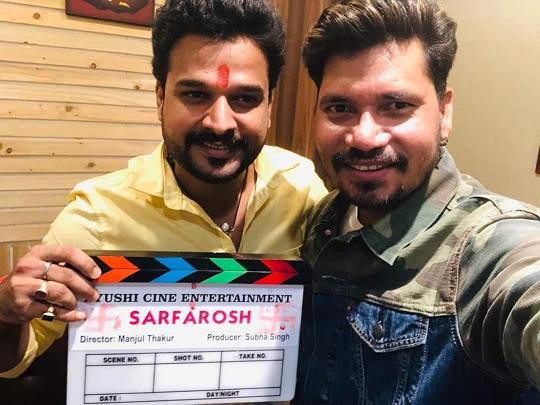 Now Sarfarosh Will Be Made In Bhojpuri