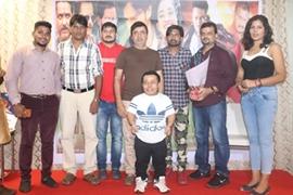 Bhojpuri Film Mati Hamar Mai Grand Muhurat Held Film Based On Liquor Ban