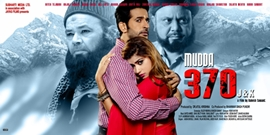 Mudda 370 J&K 3rd Poster Released  Of Most Awaited Film Of Rakesh Sawant Film Shot In Valley Of Kashmir After Decades
