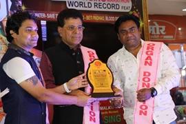 World's Longest Singing Karaoke Marathon Guinness World Record  By Virag Madhumalati And Team