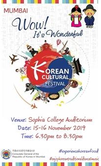 A Two Day Korean Cultural Festival 2019 In Mumbai