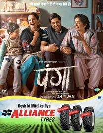 Alliance Tyres Associates With Kangana Ranaut Starrer Panga