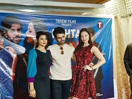 Music and Trailor Launch of Film Kehta Hai Yeh Dil
