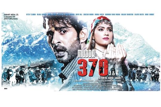 Rakesh Sawant's  Movie MUDDA 370 J&K Now Streaming On MX Player