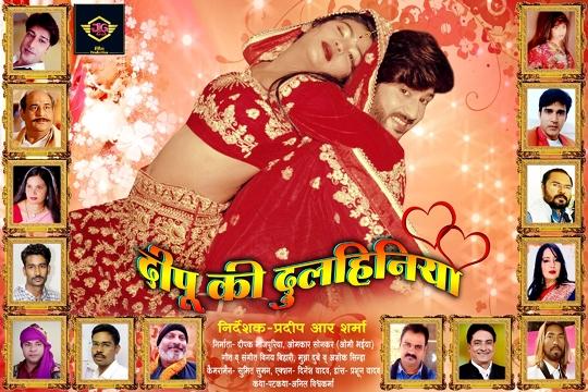 Bhojpuri Star Avinash Shahi's Birthday Celebrated Along With Muhurat Of New film Deepu Ki Dulhania