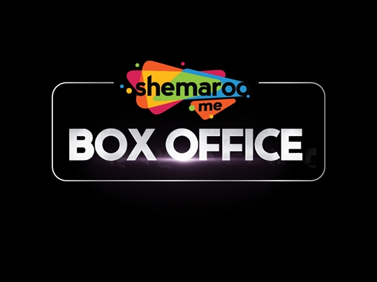 My Client's Wife – Releases For The First Time On ShemarooMe Box Office