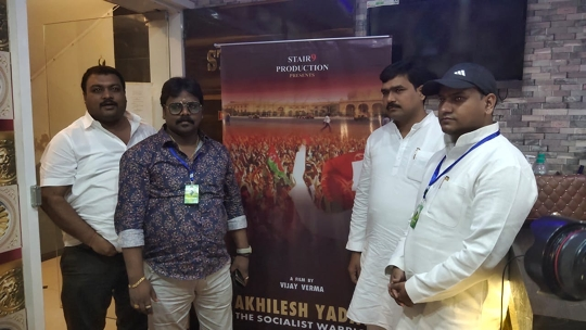 Film on the life of former Uttar Pradesh Chief Minister Akhilesh Yadav  The First Song recorded in the voice of Shaan