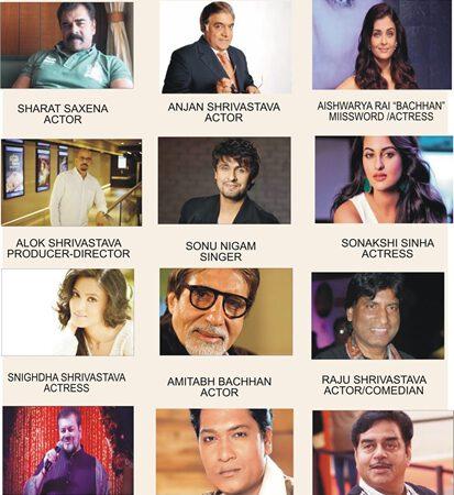 Bollywood  Famous Kayastha Personalities