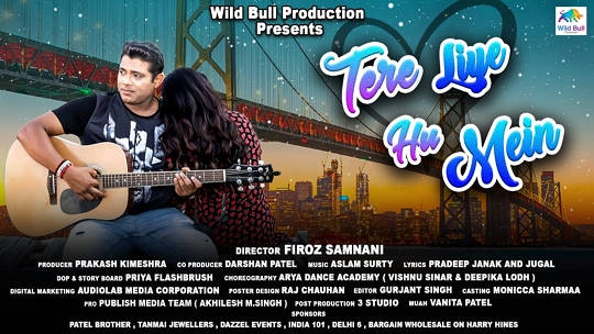 Firoz Samnani Founder Of Wild Bull Production Produce Song TERE LIYE HOON MAIN  Inspired by Shahrukh Khan's Hit Song Tere Liye