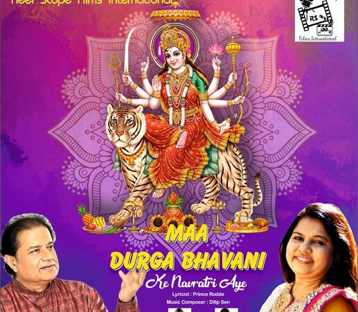 Navaratri Song Sung By Anoop Jalota And Sadhana Sargam Released On The Occasion Of Navratri