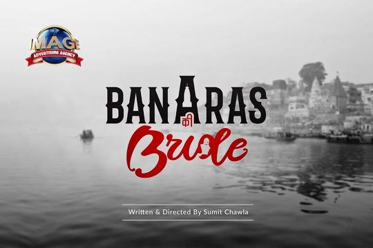 SUMIT CHAWLA  Rhythm Box Produces Hindi Film BANARAS KI BRIDE