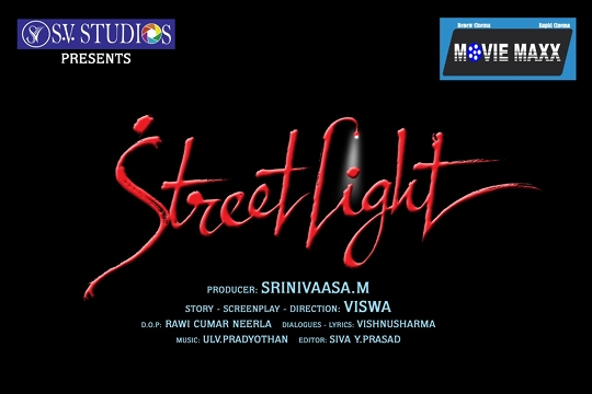 Actress Tanya Desai who worked with Saqib Saleem in Apoorva Lakhia's Hindi web series CRACKDOWN will now be seen in Telugu Hindi film STREET LIGHT