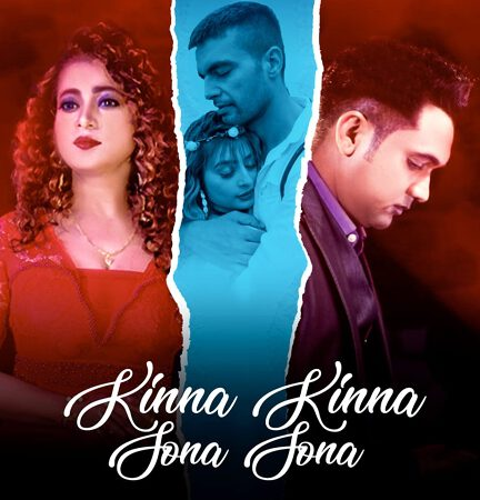 Ankita Dave Weaves Magic In New Romantic Song Kinna Kinna Sona Sona  With Singer Rani Indrani Sharma And Music Director Vishal Bharat