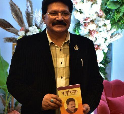 Dr Abdul Rahman Vanoo's NAZARIYA Book Of  Dr Abdul Rehman's Thought Release By Anup Jalota And Top Politicians