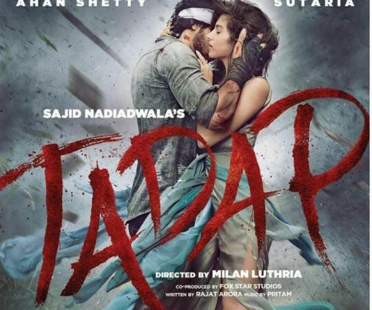 Bollywood Biggies Get Emotional As Suniel Shetty's Ahan Gears Up For His Film TADAP Release