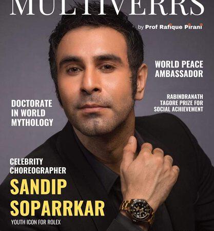 Sandip Soparrkar on the cover of Multiverrs Magazine